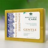 ecoNativa Gentle Soap
